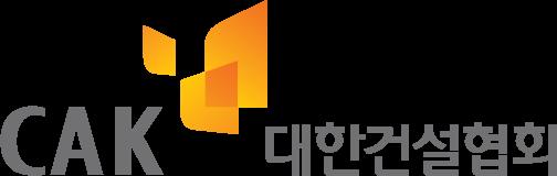대한건설협회 경기도회